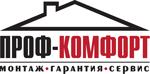 ООО ПрофКомфорт